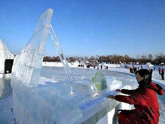 Icepiano